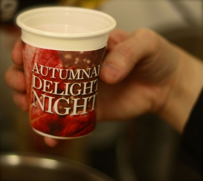 Autumnal Delight Night - Mulled Cider