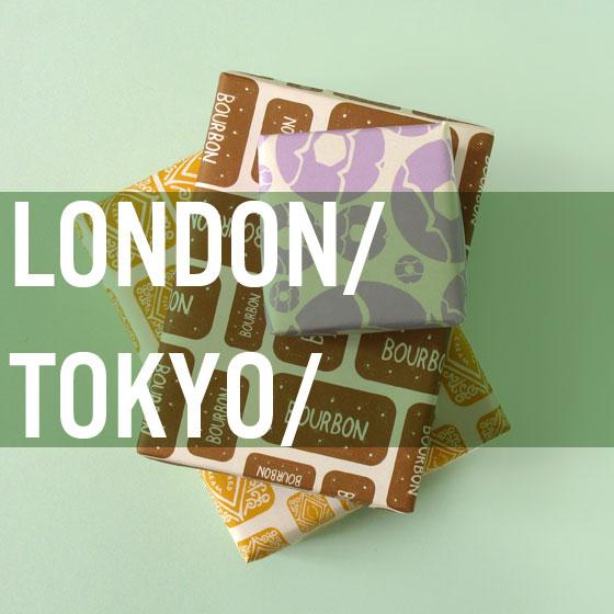 Festive Pop-Ups: London & Tokyo